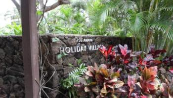 Holiday Village condo #409, Honolulu, Hawaii - photo 1 of 10