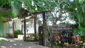 Holiday Village condo #505, Honolulu, Hawaii - photo 1 of 2