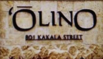 Olino at Mehana condo # 306, Kapolei, Hawaii - photo 1 of 1