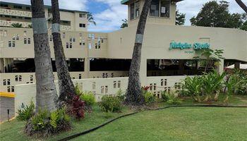 Makaha Shores condo # 302, Waianae, Hawaii - photo 1 of 12