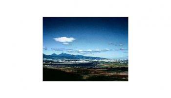 92229 Kuamu Pl 4 Kapolei, Hi 96707 vacant land - photo 2 of 2