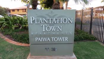 Plantation Town Apartments condo # 812, Waipahu, Hawaii - photo 1 of 16