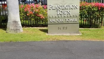 Plantation Town Apartments condo # 509, Waipahu, Hawaii - photo 1 of 14