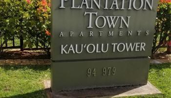 Plantation Town Apartments condo # 613, Waipahu, Hawaii - photo 1 of 19