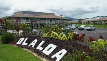 Olaloa 1 condo # 29D, Mililani, Hawaii - photo 1 of 7