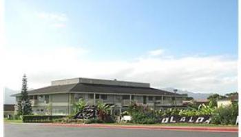 951050 Makaikai St townhouse # W12, Mililani, Hawaii - photo 1 of 18