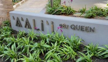 Aalii condo # 2203, Honolulu, Hawaii - photo 1 of 13