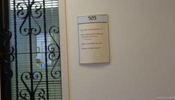 Aiea Medical Building condo #505, Aiea, Hawaii - photo 3 of 11